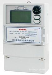 DSSD型高精度关口表生产厂家