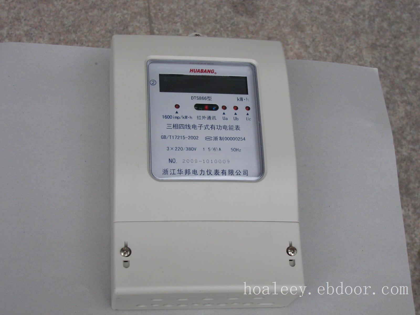 DTS866三相液晶红外485表方案