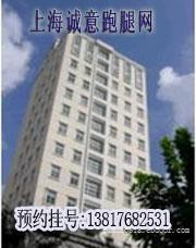 上海第九人民医院血管外科专家代预约挂号13817682531