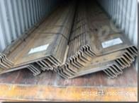 Z形钢板桩_专业供应钢桩板公司_Z形钢桩板价格_上海钢桩板批发公司