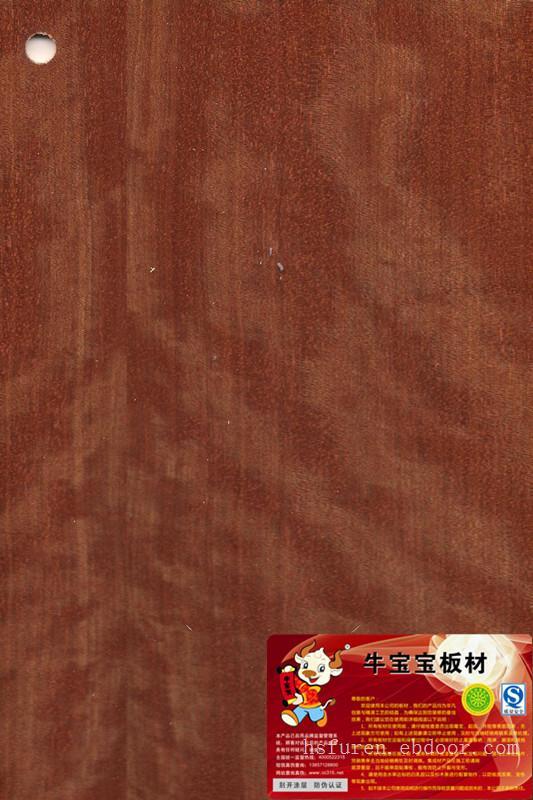 有影麦哥丽-138-上海阻燃胶合板_上海阻燃胶合板厂家/上海阻燃胶合板