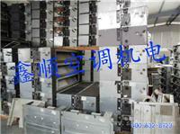 中央空调回收 大金中央空调回收销售安装一体商