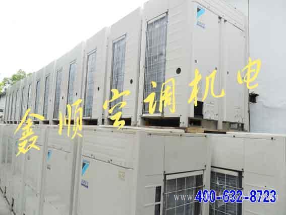 上海二手中央空调 二手中央空调回收