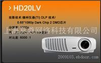 Optoma HD20LV