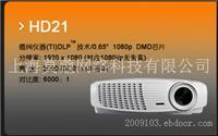 Optoma HD21