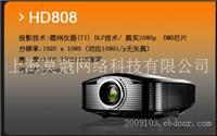 Optoma HD808