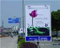 温州路牌户外广告