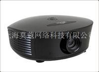RUNCO LightStyle LS-3 Projector