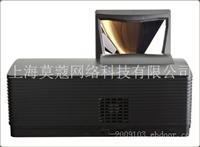 RUNCO LightStyle LS-100d