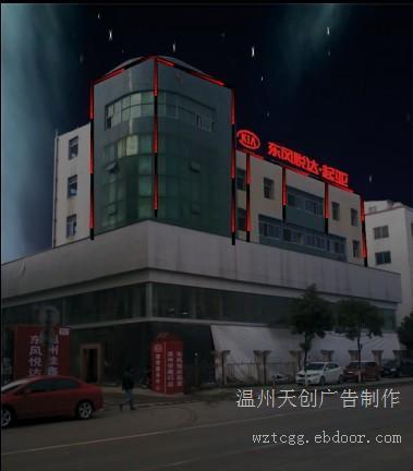 温州楼层亮化工程