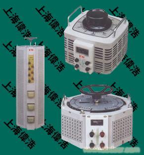 上海接触式自耦调压器 稳压器 0V 500V可调调压器图片