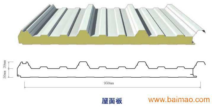 聚氨酯夹芯板-聚氨酯夹芯板厂-上海聚氨酯夹芯板