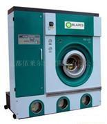 环保干洗机 工业洗衣机 洗涤原料厂家直销 新航星品牌硬道理