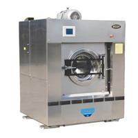 选水洗机工业洗衣设备新航星弘飞助您腾飞创业梦想