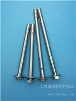 阳光房专用超长款六角套管胀栓