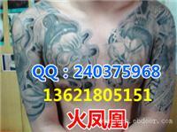 上海纹身-半甲纹身