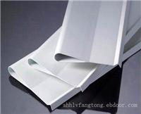 上海铝挂片