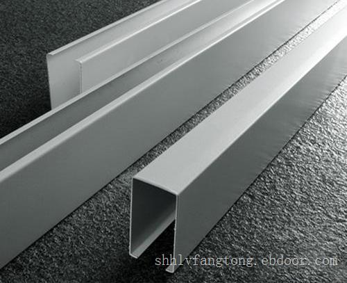 U型铝方通|上海铝方通直销厂家