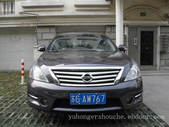 上海二手车收购-上海二手车高价收购