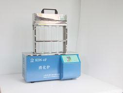 KDN-4F消化炉参数