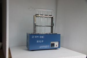 KDN-04C消化炉