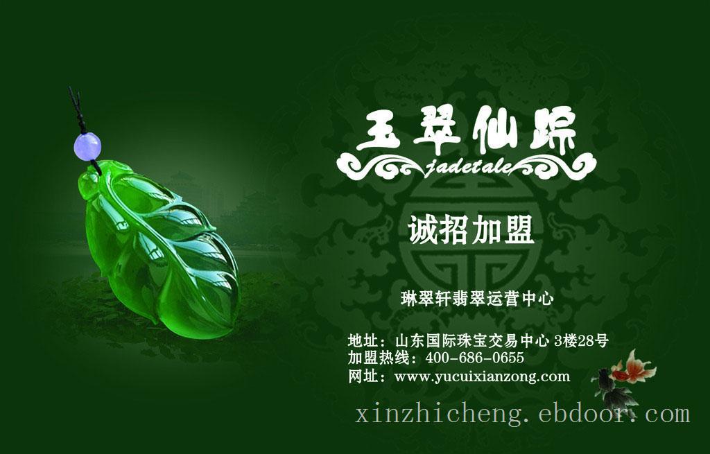 上海广告公司/上海广告牌/上海户外广告公司