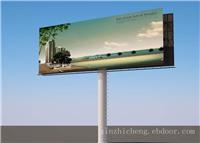 上海广告牌/上海广告工程/上海广告公司