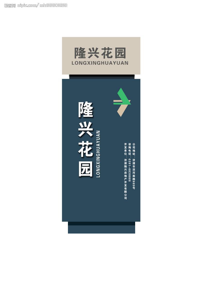上海指示牌/上海指示系统/上海导向牌