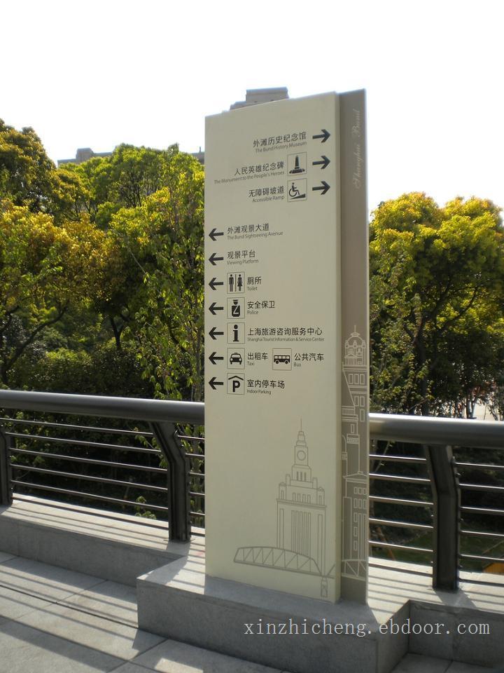 上海指示牌/立牌/上海广告牌