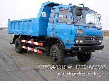 上海自卸货车-上海自卸货车销售T:13301660505十通自卸车销售