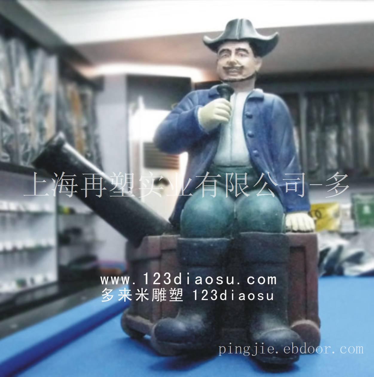 玻璃钢彩绘人物雕塑海盗船_浙江专业人物雕塑咨询电话