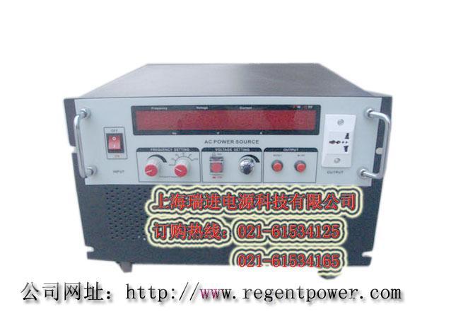程控变频电源/可程式变频变压电源