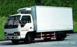 上海冷藏车销售_上海冷藏车