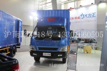 上海冷藏车_冷藏车销售