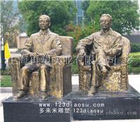 玻璃钢仿铜名人雕塑_上海玻璃钢仿铜名人雕塑专家电话8