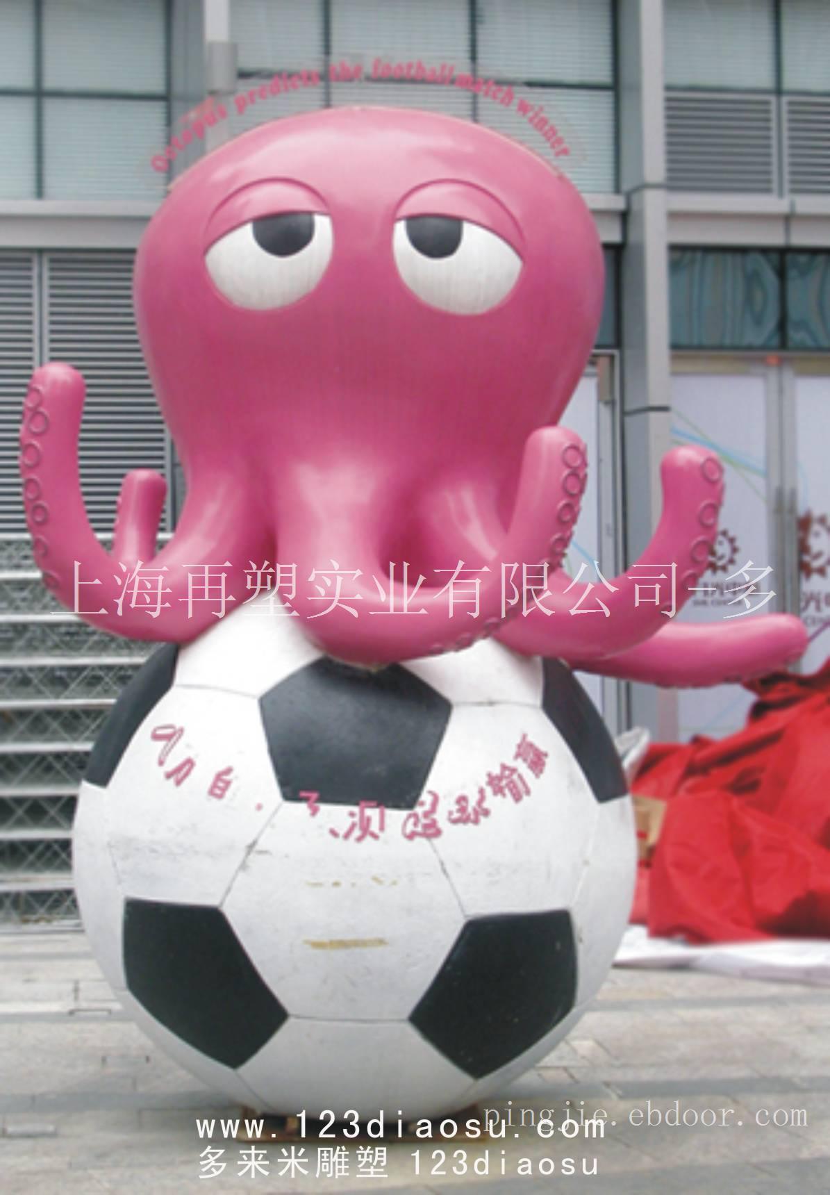 玻璃钢烤漆动物趣味雕塑小品_上海玻璃雕塑_上海玻璃雕塑咨询