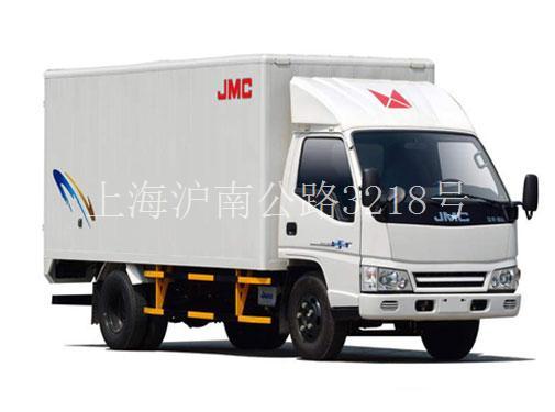 上海冷藏车销售_江铃冷藏车