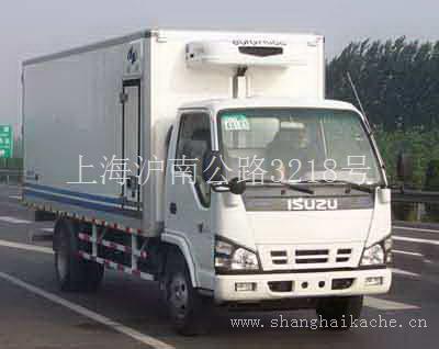 上海冷藏车_五十铃冷藏车