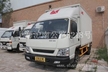 上海冷藏车销售_江铃冷藏车销售