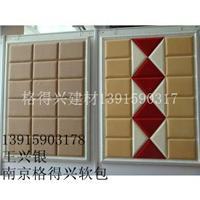 南京皮革软包生产