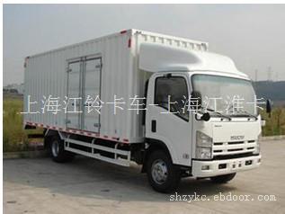 五十铃卡车销售公司 五十铃卡车销售电话