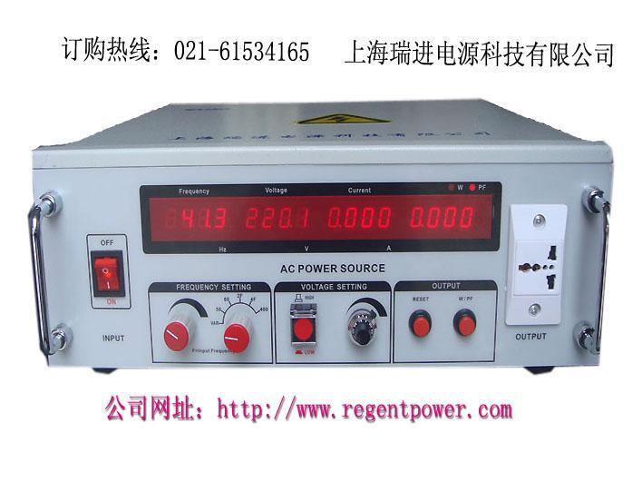 500VA变频电源/500W单相变频电源