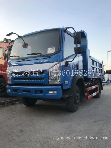 上海十通自卸车-上海十通自卸车销售-上海十通自卸车报价
