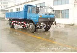 上海十通自卸车销售-十通自卸车车-上海十通自卸车