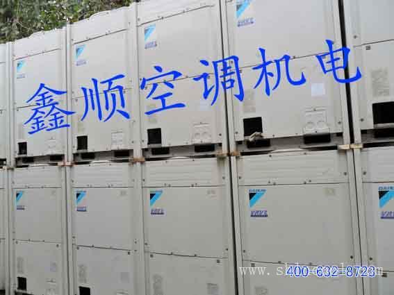 二手中央空调回收价格_二手中央空调