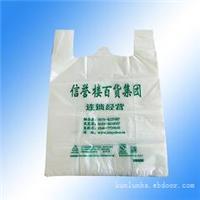 包装袋,石家庄包装袋,包装袋生产厂家