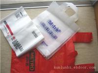 北京塑料包装袋直销,塑料包装袋生产基地