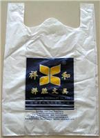 塑料包装袋加工,塑料包装袋供应