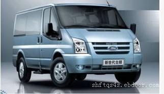 上海福特全顺长轴高顶6座|福特全顺6座|上海福特全顺汽车