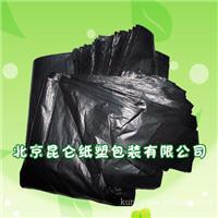 垃圾袋,垃圾袋厂家,北京垃圾袋厂家